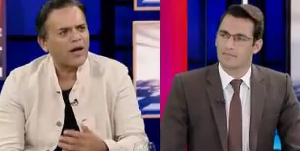 Pakistan Tonight (Punjab Hakumat Mein Ikhtilafat) - 11th November 2018