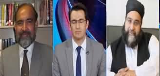 Pakistan Tonight (Questions Arising on Quarantine Facilities) - 17th March 2020