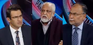 Pakistan Tonight (Shehbaz Sharif Wapis Aao) - 10th March 2020