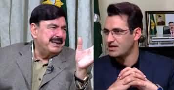 Pakistan Tonight (Sheikh Rasheed Exclusive Interview) - 13th February 2020