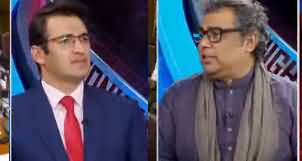Pakistan Tonight (Sindh Aur Wafaq Mein Tanaza) - 21st January 2020