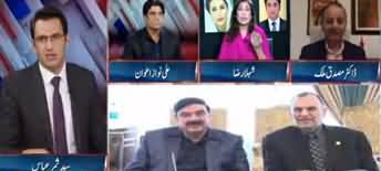 Pakistan Tonight (Sindh Mein Governor Raj Ki Goonj) - 10th December 2019