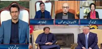 Pakistan Tonight (Six Months of Lockdown in Kashmir) - 5th February 2020