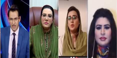 Pakistan Tonight (Who Will Be Chairman Senate?) - 8th March 2021