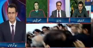 Pakistan Tonight (Who Will Take Actions Against Mafias?) - 6th February 2020