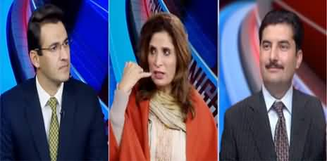 Pakistan Tonight with (Govt Vs Opposition) - 20th January 2021