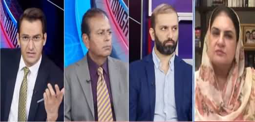 Pakistan Tonight with Sammar Abbas (Current Issues) - 10th June 2021