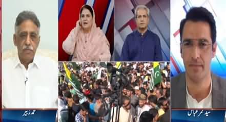 Pakistan Tonight with Sammar Abbas (Muzaffarabad Jalsa) - 13th September 2019