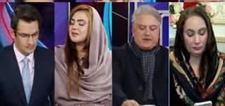 Pakistan Tonight with Sammer Abbas (Siasi Hulchul) - 27th January 2020