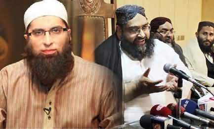Pakistan Ulema Council Issued Detailed Stance on Junaid Jamshed's Issue