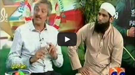 Pakistan Vs Afghanistan Asia Cup 2014 - Mohammad Yousuf Post Match Analysis