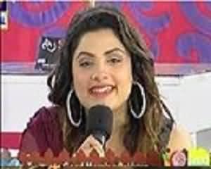 Pakistani Actress Maira Calling Her Husband A Dog (Palto Janwar, Pet Animal)