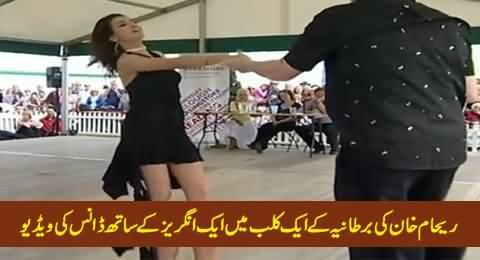 Pakistani Anchor Reham Khan Dancing with An English Man in a Club of UK