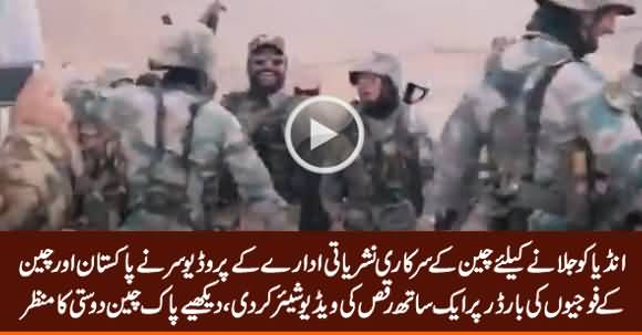 Pakistani And Chinese Soldiers Dancing Together on Border