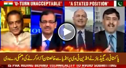 Pakistani Brigadier Threatening on Indian Channel To Make Khalistan From India