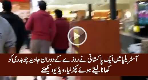 A Pakistani Caught Javed Chaudhry In Sydney Mall Buying Food During Fast