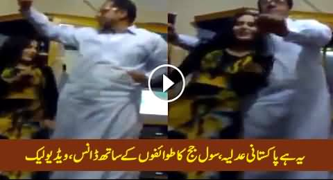 Pakistani Civil Judge Caught Dancing With Girls in a Party, Leaked Video