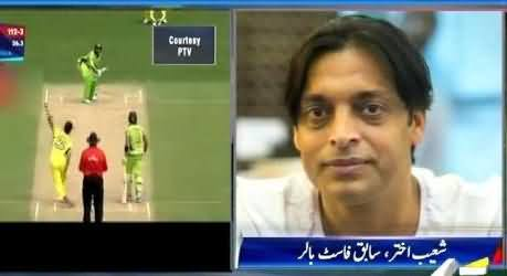Pakistani Cricket Team Needs A New Start - Shoaib Akhtar Suggests Changes in Pak Team