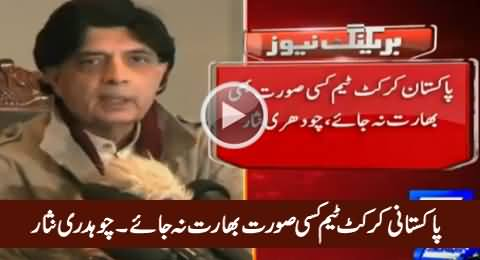Pakistani Cricket Team Should Not Go To India At Any Cost - Chaudhry Nisar