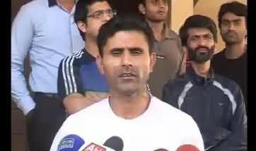 Pakistani Cricketer Abdul Razzaq's Lahore Residence Robbed