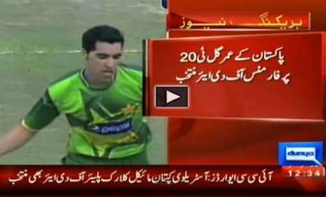 Pakistani Cricketer Umar Gul Wins ICC T 20 Performer of the Year Award