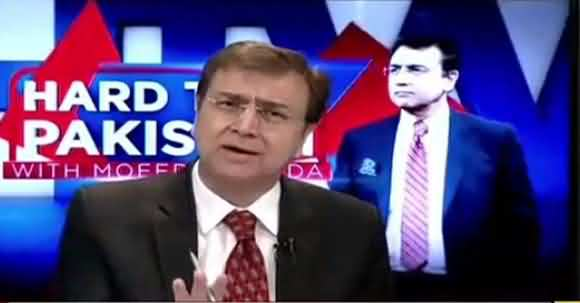 Pakistani Newspapers Dawn And Tribune Are Totally In Control Of Indian Narrative - Dr Moeed Analysis