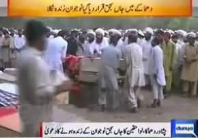 Pakistani Doctors Declared Dead to Alive Person, the Victim of Peshawar Blast