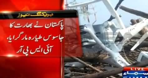 Breaking News: Pakistani Fauj Ne Bharat Ka Jasoos Tayyara Maar Giraya - ISPR