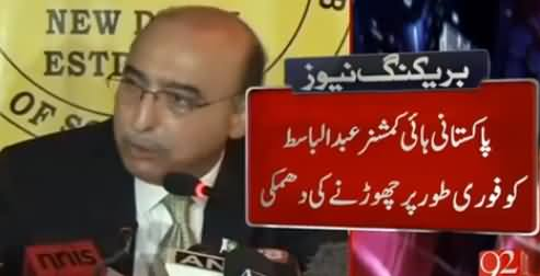 Pakistani High Commissioner Basit Ali Received Threats to Leave India