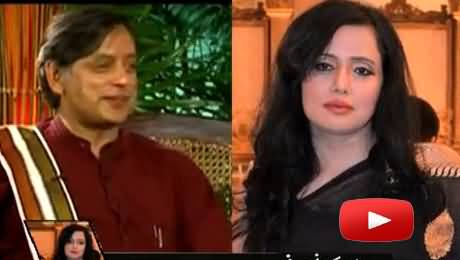 Pakistani Journalist Mehr Tarar Scandal With Indian Minister Shashi Tharoor - Mehr Tarar Clarifying Her Position