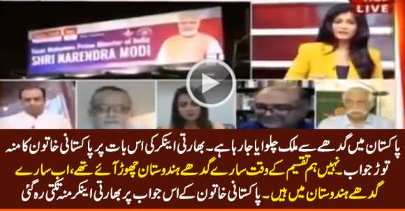 Pakistani Journalist Mouth Shutting Answer To Indian Anchor Over Taunting Imran Khan