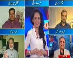 Pakistani Media is Afraid of MQM - Ansar Abbasi Exposing MQM's Fear in Media