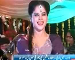 Pakistani Media Promoting the Dance of Call Girl Sheen in News Bulletin