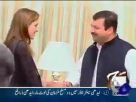 Pakistani Ministers Behaviour with Angelina Jolie - Why Pakistani Politicians Are So Cheap??