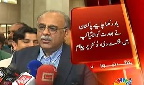 Pakistani Nation Should Not Forget That Our Team Defeated India in Aisa Cup - Najam Sethi