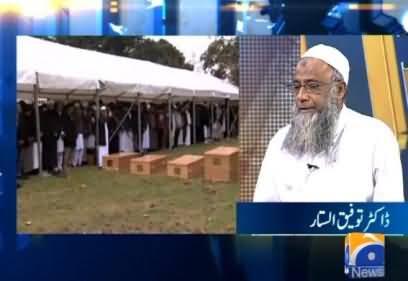 Pakistani Neurosurgeon Dr. Taufeeq ul Sattar Family Killed in Leicester (UK)