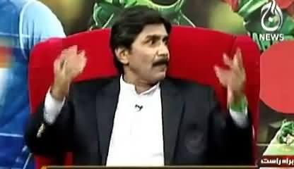 Pakistani Team Mein Downfall Kab Aya? Javed Miandad's Analysis