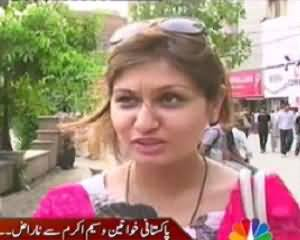 Pakistani Women Angry With Waseem Akram On His Second