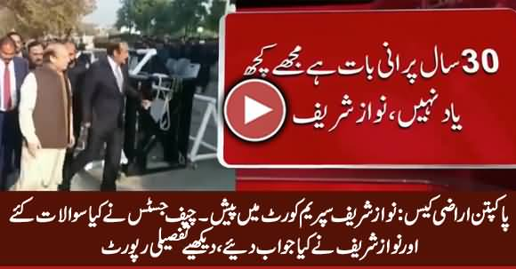 Pakpattan Shrine Land Case: Detailed Report on Chief Justice's Questions From Nawaz Sharif