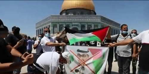 Palestinians Showed Anger And Despair About UAE-Israel Peace Deal