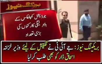 Panama Case JIT Sent Notice To Ishaq Dar