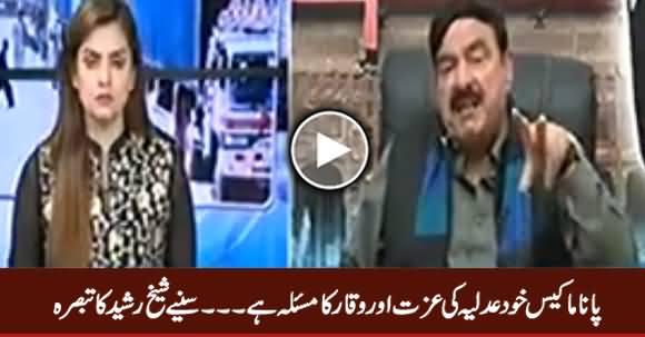 Panama Case Judiciary Ki Izzat Aur Waqar Ka Masla Hai - Sheikh Rasheed