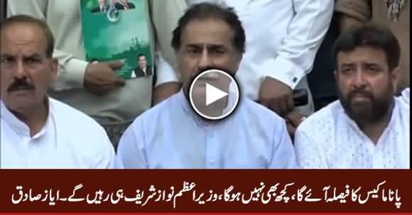 Panama Case Ke Faisle Se Kuch Nahi Hoga, Nawaz Sharif Hi PM Rahein Ge - Speaker Ayaz Sadiq