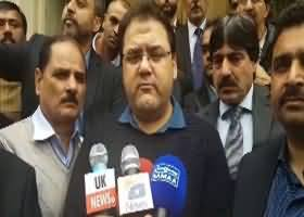 Panama Case Main JIT Ne Hussain Nawaz ko 30 May Ko Dubara Talab Ker Lia