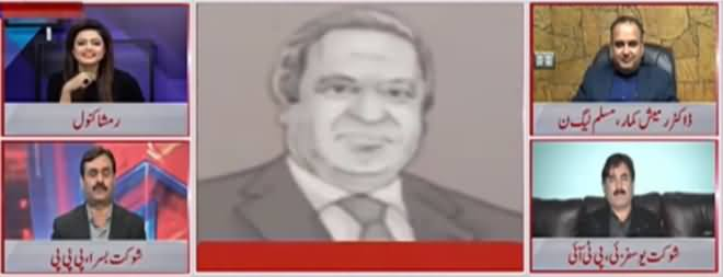 Panama Case Mein Sharif Family Ko Adalat Se Clean Chit Mil Jaye Gi - Shaukat Basra