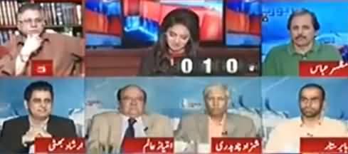 How Much Panama Case Will Damage Maryam Nawaz's Career - Hassan Nisar Analysis