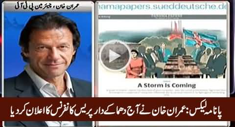 Panama Leaks: Imran Khan To Hold Important Press Conference Today