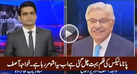 Panama Leaks Ki Film Bohat Chal Gai, Now its Is A Dying Issue - Khawaja Asif