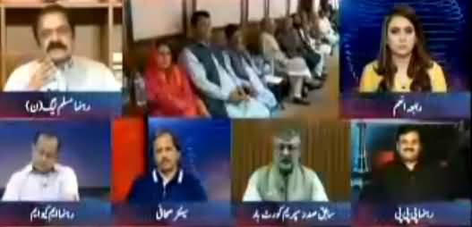 Panama Leaks Special on Geo News (Govt Ready To Fight) - 16th July 2017