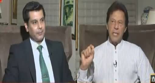 Panama Special On ARY News (Imran Khan Exclusive Interview) – 28th July 2017